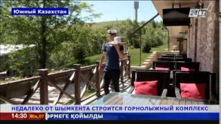 видео Горнолыжные курорты Казахстана