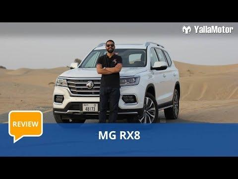 MG RX8 Review   YallaMotor