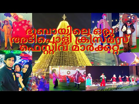 A Magical Winter Wonderland in Dubai Festival City || Christmas Festive Market || Christmas 2020
