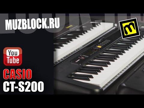 Casio CT-S200 - обзор синтезатора линейки Casiotone