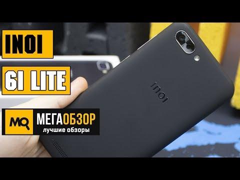 INOI 6i Lite обзор смартфона