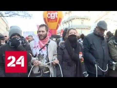 Новая волна манифестаций: полиция Франции готовится к худшему