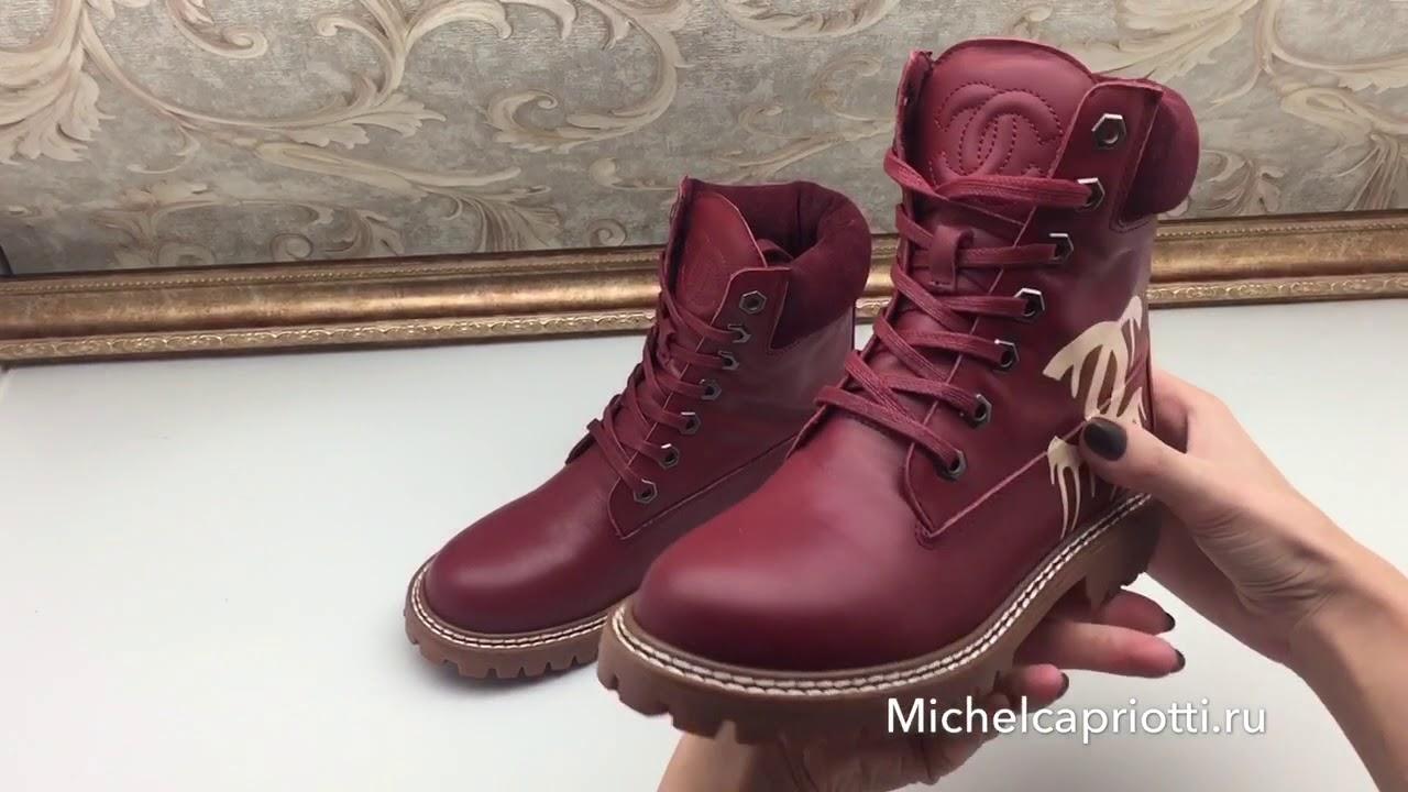 Одежда с AliExpress - женские зимние ботинки - YouTube