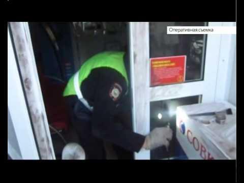 Ограбление банка в Барнауле: оперативная съёмка