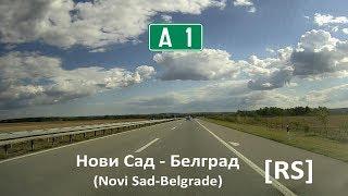 Нови Сад - Белград (Novi Sad - Belgrade) [RS]