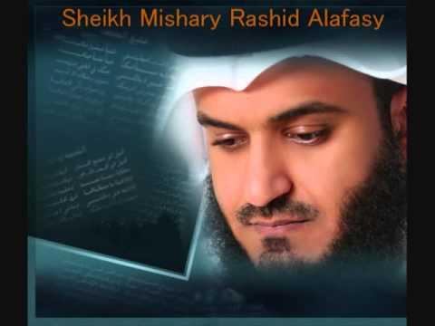 تحميل قرآن بصوت مشاري العفاسي