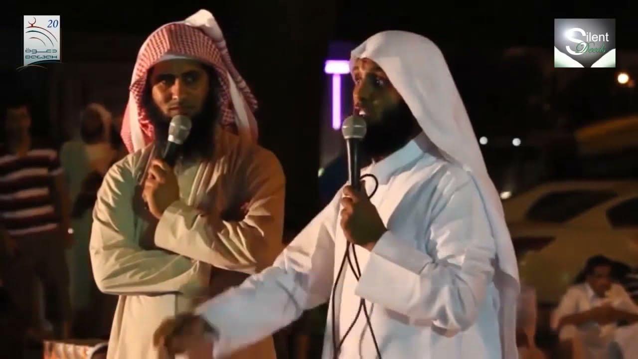 Download Day of Judgement | Full Lecture | Sheikh Mansour Al Salimi and Sheikh Nayef (Must Watch)