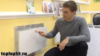 видео Автономные энергосберегающие обогреватели для дома отзывы