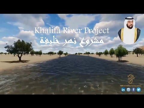 مشاريع الربع العامر Filling The Empty Quarter Projects