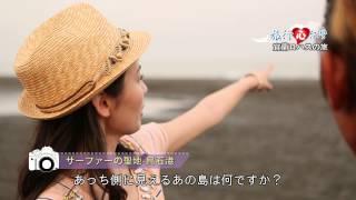 心に響く近くて近い台湾Time For Taiwan http://www.aziofu.com.tw/inde...
