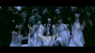 NECRONOMIDOL ABHOTH Directed by Keiichi Tsuruta Shot by Team RITOU ...