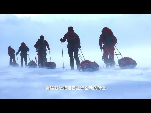 彥博與宥勝:對你來說冒險是什麼呢?