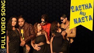 Sastha Ru Nasta | Full Song | Odia Album | Baibhav | Rakesh | Goldy | Ipshita | Rasmita |Sonam