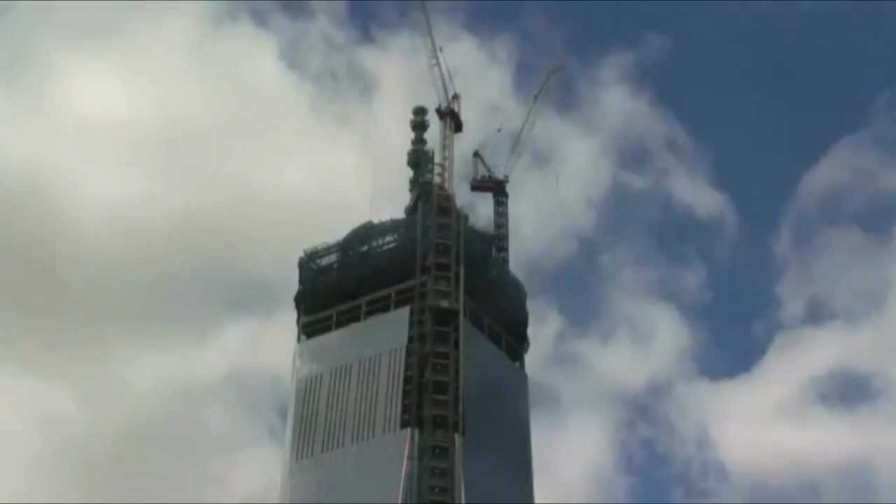 World Trade Center Stream