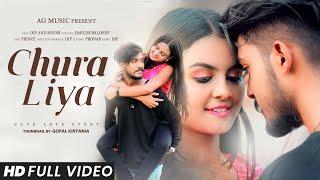 Mere Paas Ek Dil Tha Wo Bhi Tumne Chura Liya | Chura Liya | New Song 2021 | AG Music