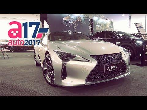 Lexus En El Motorshow Peru Auto 2017 Youtube