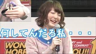 花澤香菜「こんなハレンチなものイイんですか?」鷲崎健「けしからんです...