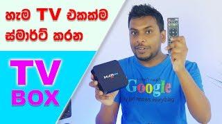 MI BOX Android TV Box in Sri Lanka