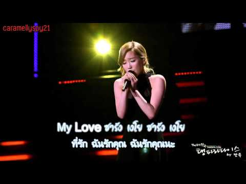 Free Download [karaoke-thaisub] Taeyeon  -  I Love You Mp3 dan Mp4