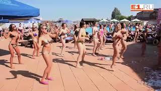 Танец в купальниках
