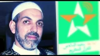 Video Passage L'Imam abouammar à la radio Mohamed VI du saint Coran 12/2013 download MP3, 3GP, MP4, WEBM, AVI, FLV Agustus 2018