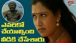 ఎవరికో చేయాల్సింది వీడికి చేసేశారు   Telugu Movie Comedy Scenes   TeluguOne