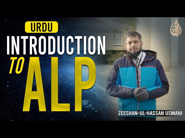 Introduction to ALP - Urdu