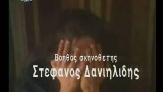 Το Φαντασμα, Εισαγωγη σειρας ΕΡΤ2