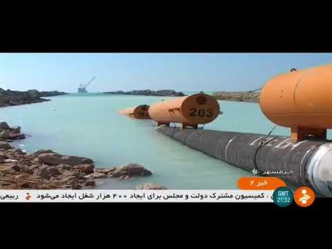 Iran Offshore pipeline South Pars Gas Condensate SPD 13 لوله گذاري دريايي فاز سيزده گاز پارس جنوبي