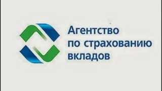 банк ПУШКИНО и смс от АСВ(, 2013-10-03T21:29:52.000Z)