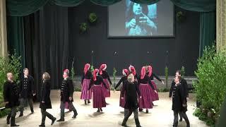"""00017 Pasaules latviešu dienu deju un folkloras kopu koncerts """"Cilvēks. Mūžs. DIMD!"""""""
