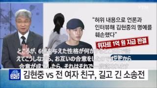 説明 出演者ヨサンウォン/弁護士・前ソウル中央地裁部長判事、ベクヒョ...