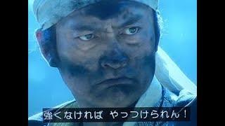 こちらのチャンネルもどうぞ ⇒ http://urx.red/GpnY 大河ドラマ「西郷ど...