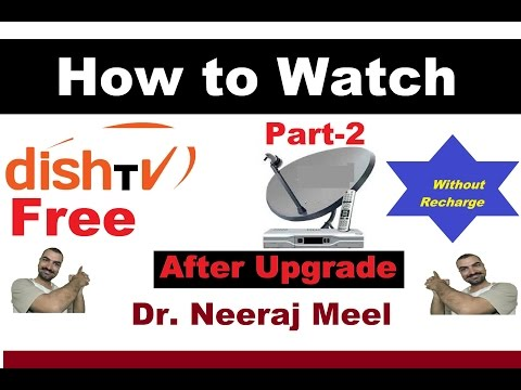 How to Watch Dish Tv After Software Upgrade