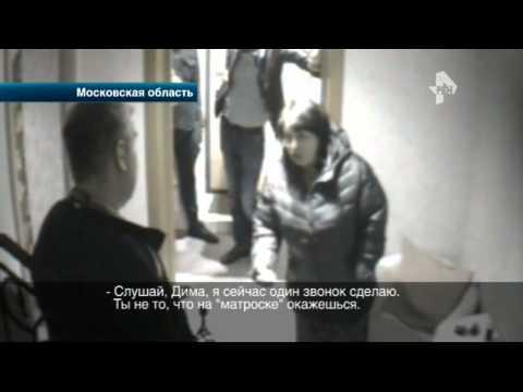 Смотреть В Подмосковье обезвредили банду дерзких вымогателей онлайн