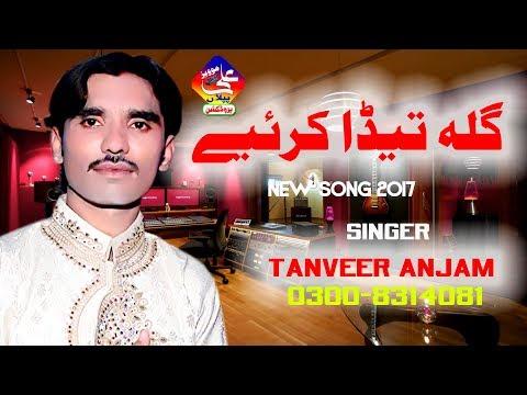 Gilla Teda Kariay Tanveer Anjam Latest punjabi and Saraiki Song 2017