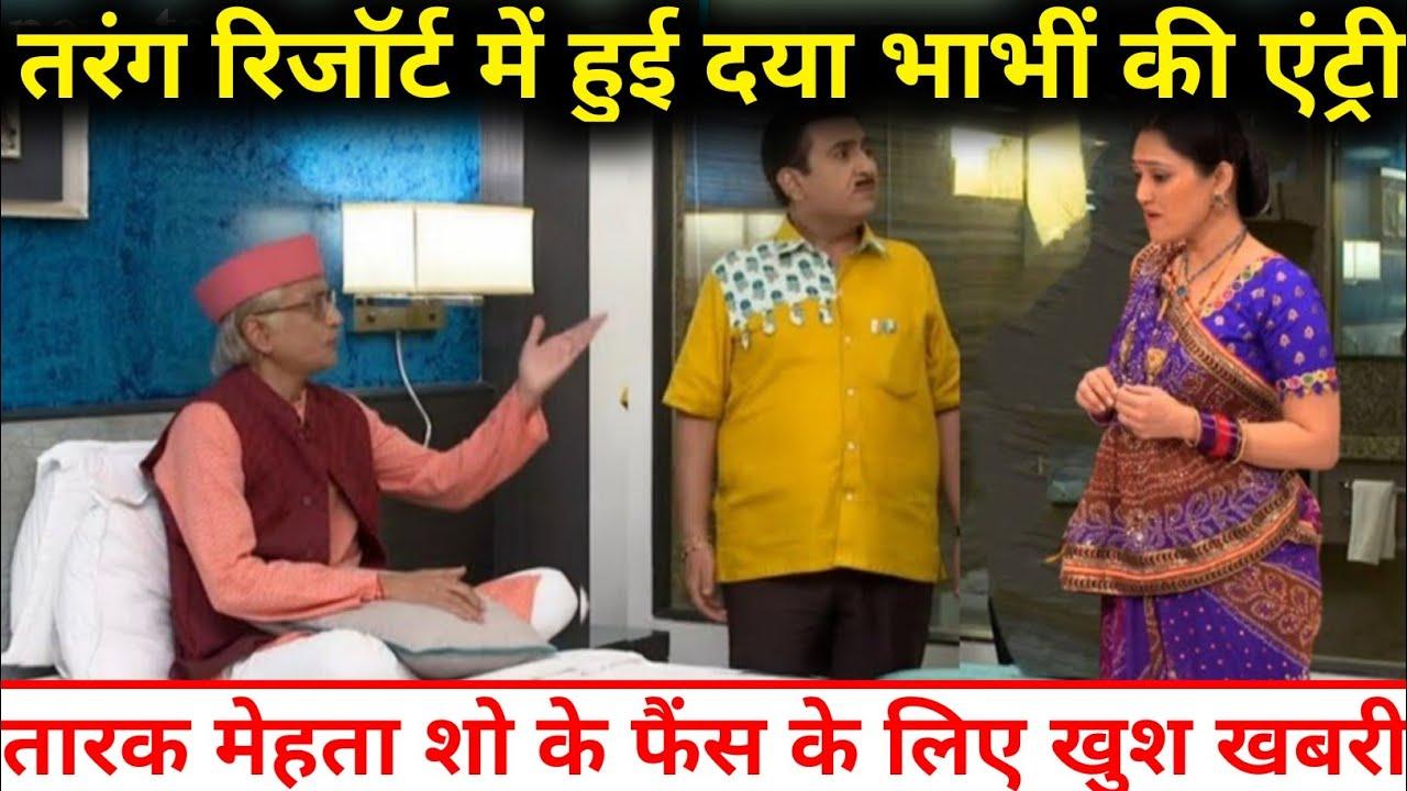 रंगतरंग रिजॉर्ट में दया भाभी की हुई एंट्री।। Taarak Mehta Ka Ooltah Chashmah Full Episode 3193  