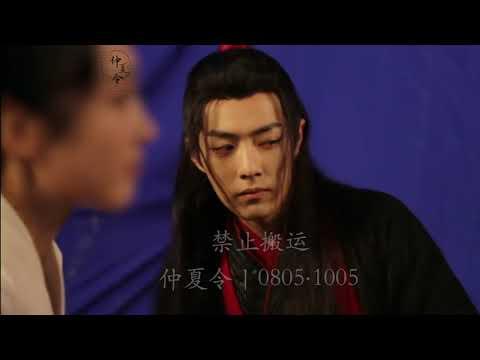 The Untamed Special Behind The Scene   Wei WuXian - Xiao Zhan