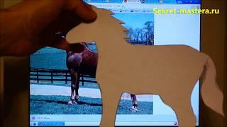 Деревянная Лошадь Как Сделать Своими Руками Wooden Horse DIY