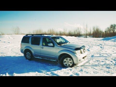 Nissan Pathfinder R51 174 л.с. дорестайл не советую...