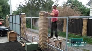 як зробити паркан з цегли та профнастилу своїми руками