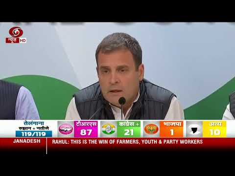 Rahul Gandhi addresses from Congress headquarters