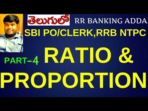 Ratio and Proportion in Telugu || Part 4 || Aptitude || RR BANKING ADDA