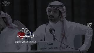 مكتوب ما ارتاح | محمد ناصر - راشد فهد