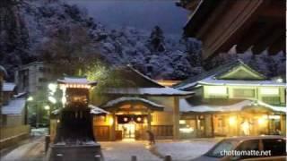 Japan Travel -  Yamanaka Onsen (山中温泉) by Night, Winter 2012