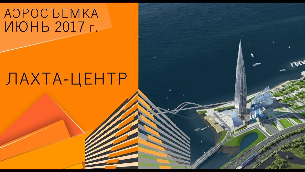 «Лахта-Центр» в СПб, башня Газпрома – видео 2017, ход строительства
