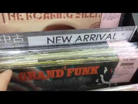 The Vinyl Guide - Disk Union, Shimokitazawa Tokyo Japan
