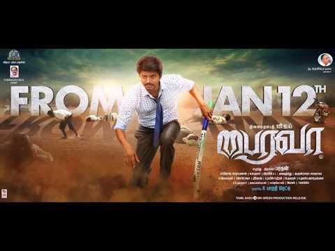 Tamil Hero Vijay ||famous theme song for ringtone || By allrounderfriend2help