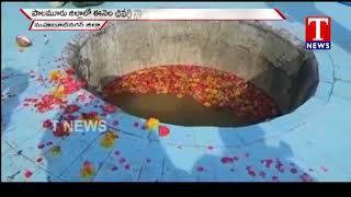 Minister Laxma Reddy Launches Water Purification Plant in Mahbubnagar District | TNews live Telugu