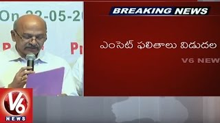 JNTU VC Venugopal Reddy Released TS Eamcet 2017 Results | Hyderabad | V6 News